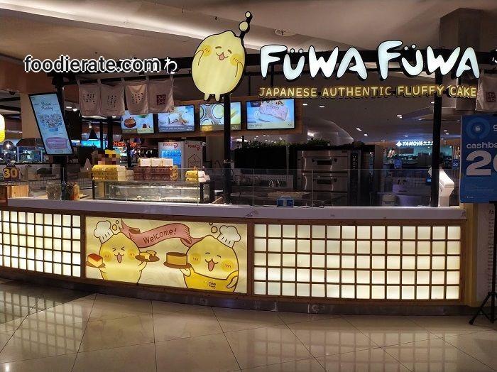 Lokasi Outlet Fuwa Fuwa World di Central Park Mall