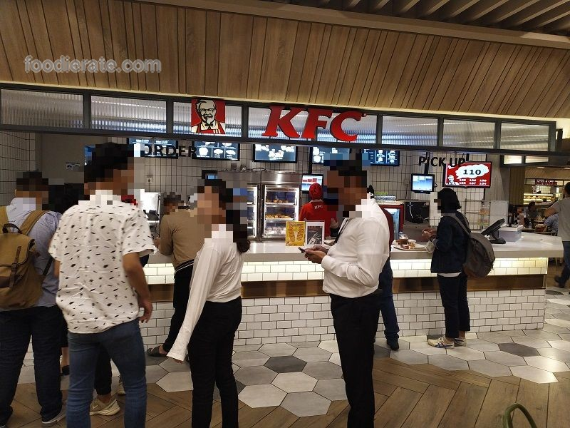 Lokasi KFC di Grand Indonesia (GI)
