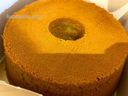 Menu Chiffon Cake Pandan Holland Bakery